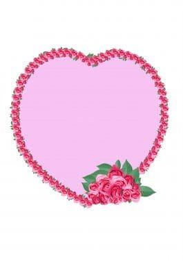 New Valentine's Day Phrases