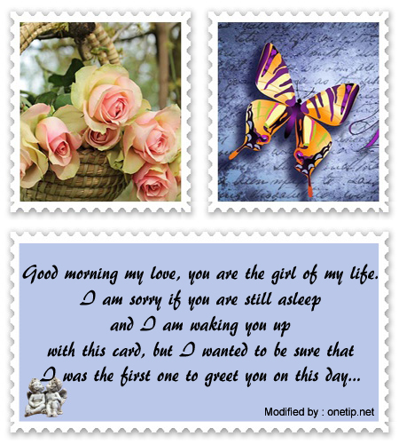 cute romantic good morning wishes
